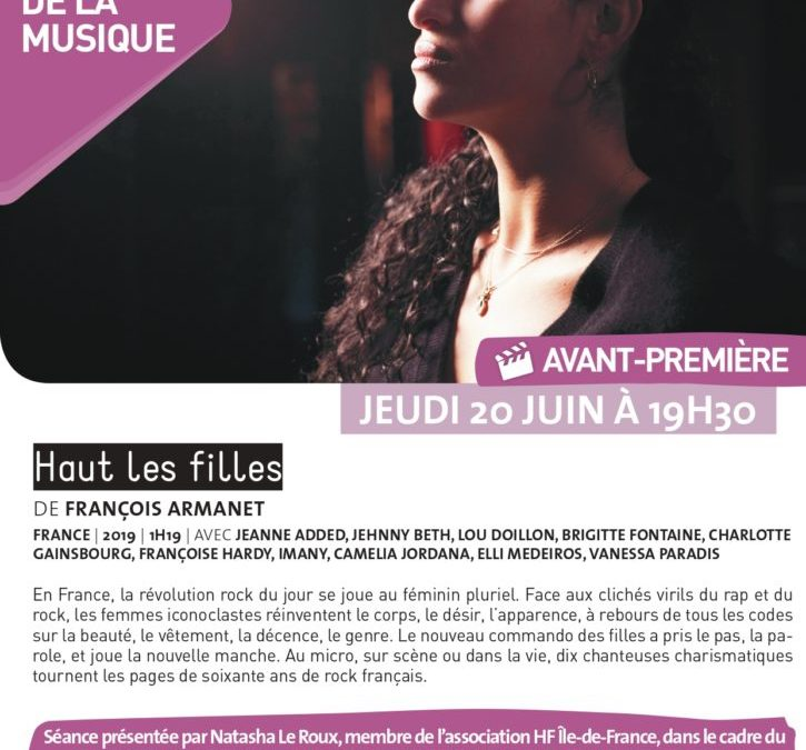 Campagne pour l'égalité femmes-hommes dans les musiques actuelles #TuJouesBienPourUneFille